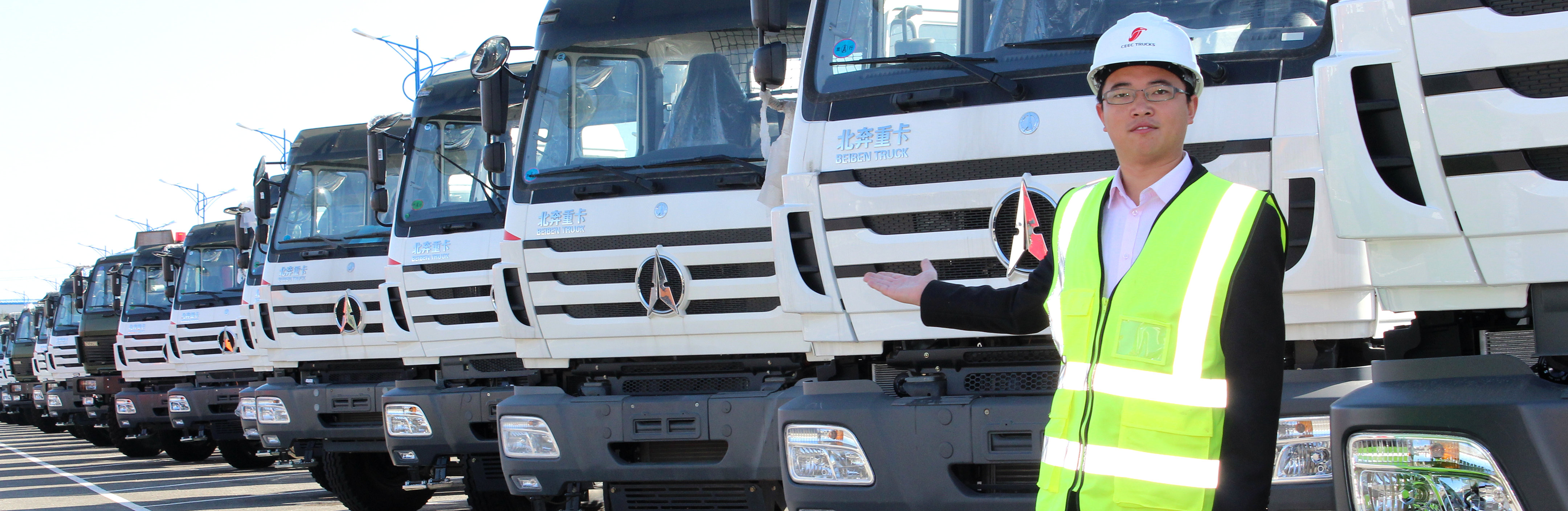 CEEC TRUCKS--Beiben authorized benz trucks supplier